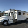 RV for Sale: 2006 FREIGHTLINER