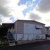 Mobile Home for Sale: Mobile Home - OCEANSIDE, CA, Oceanside, CA