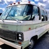 RV for Sale: 1977 ARGOSY 25