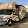 RV for Sale: 2015 FOUR WINDS