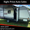 RV for Sale: 2021 LANTERN LT 17BH