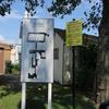 Mobile Home Park for Sale: Brookside Mobile Estates, Hazlet, NJ