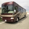 RV for Sale: 2004 INSPIRE (GENOA) 40'