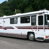 RV for Sale: 1998 U320