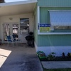 Mobile Home for Sale: 2 Bed/2 Bath Home With Recently Remodeled Kitchen & Living Room, Melbourne Beach, FL