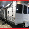 RV for Sale: 2014 Jay Flight Bungalow 40FKS