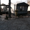 Mobile Home for Sale: BY OWNER, Lincoln, AL