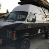 RV for Sale: 1985 RAM CAMPERVAN 250