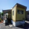 Mobile Home for Sale: Mobile Home - Vallejo, CA, Vallejo, CA