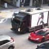 Billboard for Rent: RollingAdz.com MOBILE BILLBOARDS NOW FOR RENT IN PITTSBURGH, Pittsburgh, PA