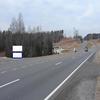 Billboard for Rent: AL-0402, Alexander City, AL