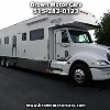 RV for Sale: 2010 Columbia 120 Renegade