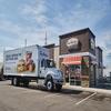 Billboard for Rent: Mobile Billboards in Fresno, California, Fresno, CA