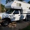 RV for Sale: 2005 APACHE