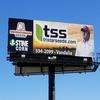 Billboard for Rent: Site #17, Bowling Green, MO