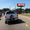 Billboard for Sale: AL Highway 59 to Gulf Shores/Orange Beach, Robertsdale, AL