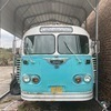 RV for Sale: 1950 OTHER