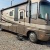 RV for Sale: 2005 INTRUDER 373