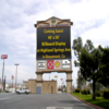 Billboard for Rent: Largest Structure in Inland Empire Riverside, Riverside, CA