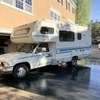 RV for Sale: 1993 SEA BREEZE 900