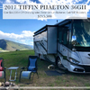 RV for Sale: 2017 PHAETON 36GH