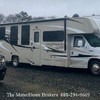 RV for Sale: 2014 Leprechaun 317 SA