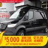 RV for Sale: 2019 Sprinter Passenger 2500 V6 144 RWD