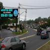 Billboard for Rent: Rt. 35 Northbound Neptune City , Neptune City, NJ