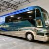 RV for Sale: 2007 MARATHON H3-452S