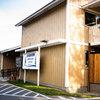 Mobile Home Park for Sale: Riverview Mobile Home & RV Park, Tonasket, WA