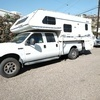 RV for Sale: 2001 1030