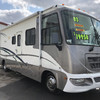 RV for Sale: 2003 ULTRA SUPREME W8328