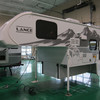 RV for Sale: 2021 825
