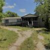 Mobile Home for Sale: Manufactured - Bulverde, TX, Bulverde, TX