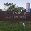 RV Park/Campground for Sale: The Trails at Lavender Road , Tyler, TX