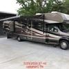 RV for Sale: 2012 LEPRECHAUN 318SA