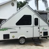 RV for Sale: 2015 EXPEDITION
