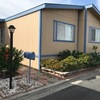 Mobile Home for Sale: Charming 3/2 with Private Backyard, Stanton, CA