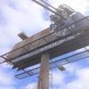 Billboard for Sale: Monopole Poster for Sale, Marksville, LA