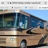 RV for Sale: 2004 VACATIONER 37PCT