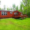 Mobile Home for Sale: Mobile Manu - Double Wide, Cross Property - Portland, NY, Brocton, NY