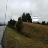 Billboard for Rent: HKY-2101, Columbia, KY
