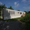 Mobile Home for Sale: Manufactured,Single Wide, Mobile/Manufactured,Residential - Clinton, TN, Clinton, TN