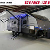 RV for Sale: 2021  243RBS