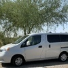 RV for Sale: 2020 NV2500