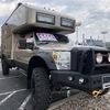 RV for Sale: 2012 XV-LT XV-LTS