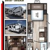 RV for Sale: 2019 SOLAIRE 202RB