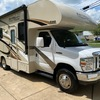 RV for Sale: 2017 FREEDOM ELITE 23H