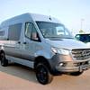 RV for Sale: 2020 SPRINTER 2500 REAR WHEEL DRIVE