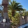 RV Lot for Sale: LVM Lot 355 , Las Vegas, NV